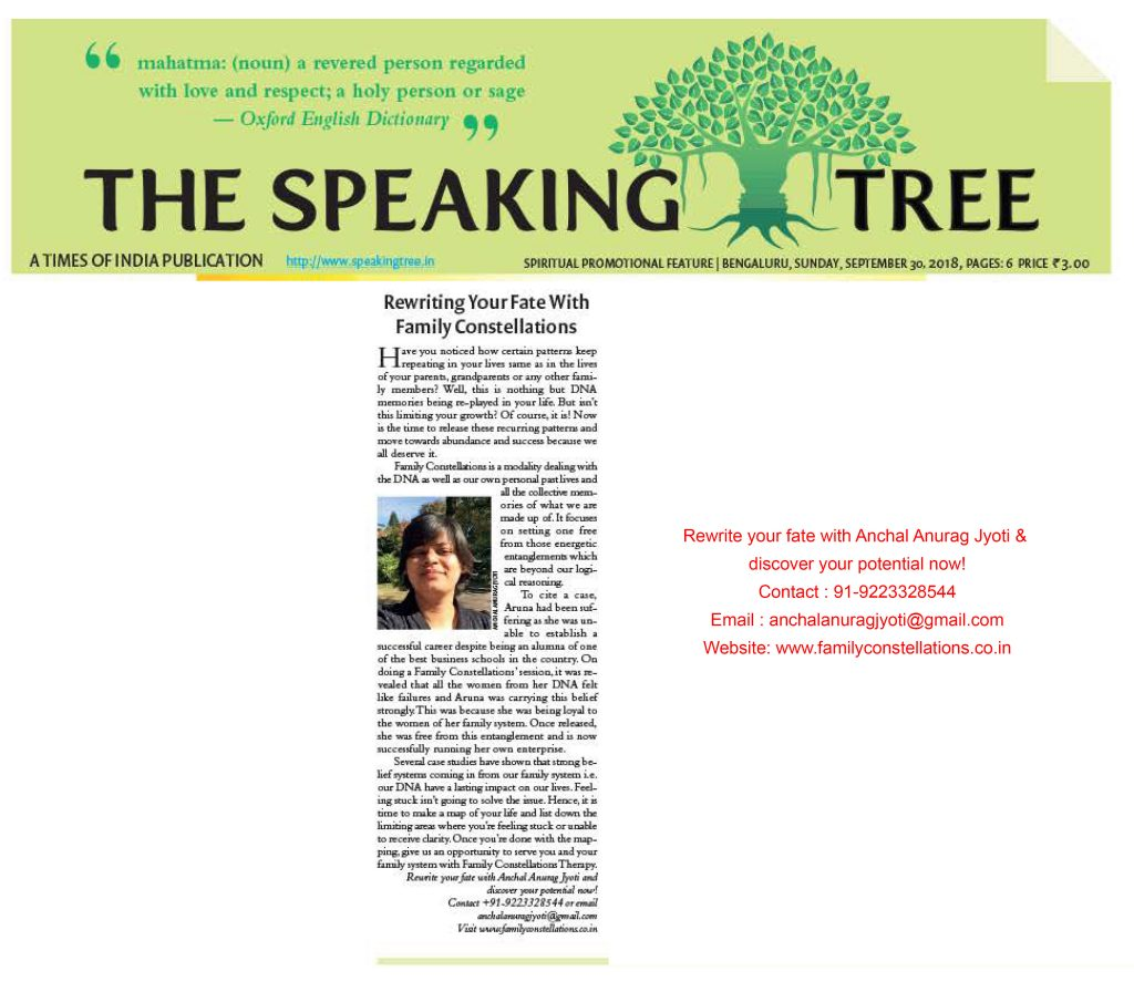 Bangalore speaking tree Anchal jyoti