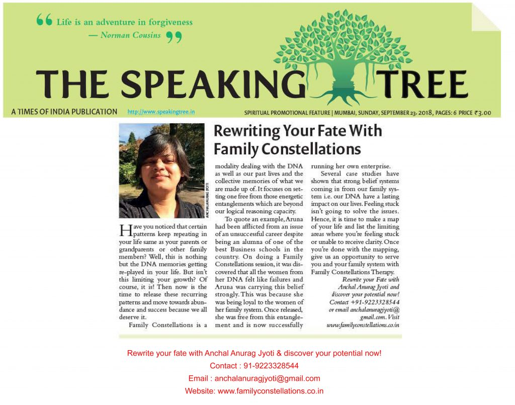 Mumbai speaking tree Anchal yoti